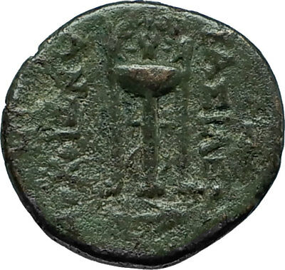 ANTIOCHOS II THEOS 261BC Ancient SELEUKID Greek Coin APOLLO TRIPOD ANCHOR i66294