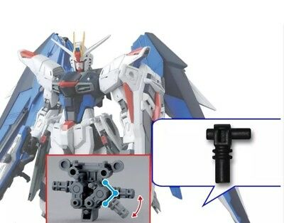 Metal parts J4 for Freedom Justice Providence 2.0 MG 1/100 Gundam Seed