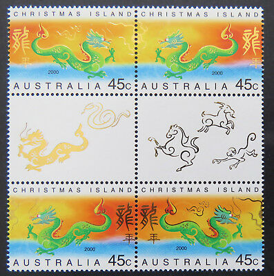 2000 Christmas Island Stamps - Lunar New Year- Year of Dragon-Gutter4-Set 2x2MNH