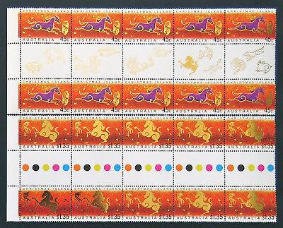 2002 Christmas Island Stamps - Lunar New Year- Year of Horse-Gutter Set 2x10 MNH