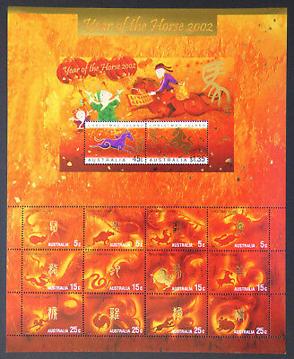 2002 Christmas Island Stamps - Lunar New Year-Year of Horse - Sheetlet MNH