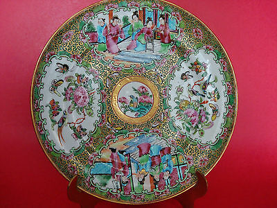 "19th Century Chinese Export Rose Medallion 8.5"" W Plate with Solid Brass Stand"