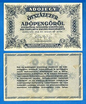 Hungary P-139b 500,000 Adopengo Year 1946 Circulated Banknote