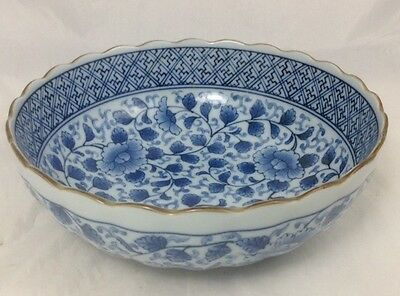 "Beautiful Vintage Aisa Blue & White Porcelain Bowl Floral Designed 8"" Diameter"