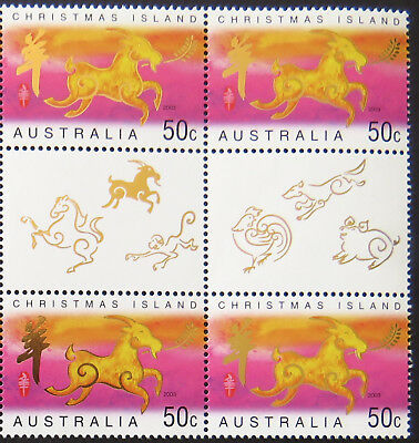 2003 Christmas Island Stamps - Lunar New Year - Year of Goat - Gutter 4x50c MNH