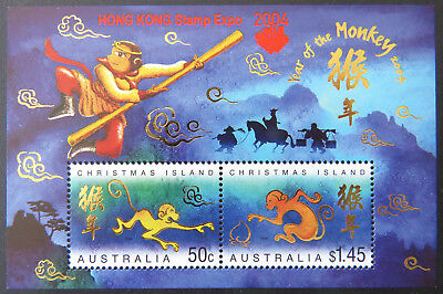 2004 Christmas Island Stamps - Lunar New Year-Monkey - Overprint Mini Sheet MNH