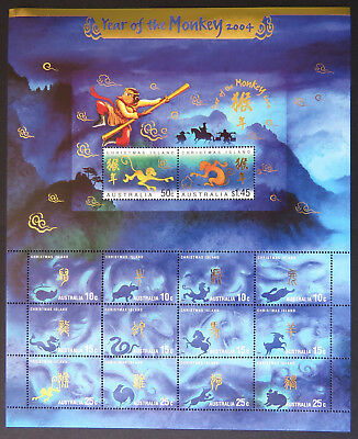 2004 Christmas Island Stamps - Lunar New Year-Year of the Monkey Sheetlet MNH