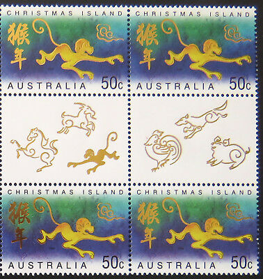 2004 Christmas Island Stamps - Lunar New Year - Year of Monkey- Gutter 4x50c MNH