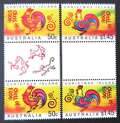 2005 Christmas Island Stamps - Lunar New Year-Year of Rooster-Gutter Set 2x2 MNH