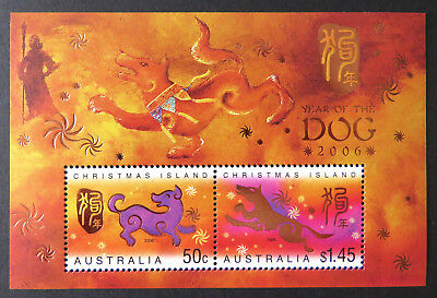 2006 Christmas Island Stamps - Lunar New Year-Year of Dog Mini Sheet MNH