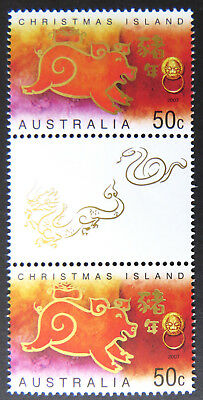 2007 Christmas Island Stamps - Lunar New Year- Year of the Pig - Gutter 2x50cMNH