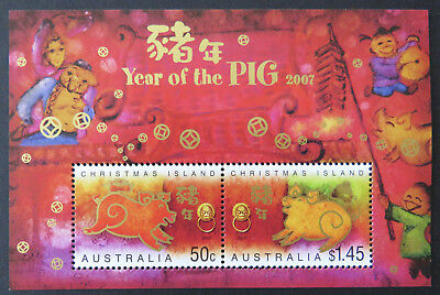 2007 Christmas Island Stamps - Lunar New Year - Year of the Pig Mini Sheet MNH