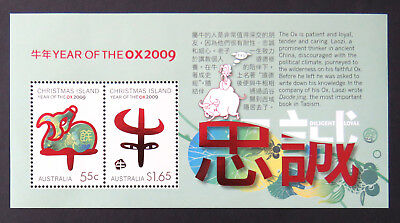2009 Christmas Island Stamps - Lunar New Year-Year of Ox Mini Sheet MNH