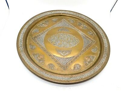 Rare Antique Islamic Damascus Brass / Copper / Silver Inlaid Hanging Plate.