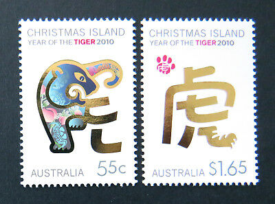 2010 Christmas Island Stamps - Lunar New Year- Year of the Tiger - Set of 2 MNH
