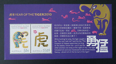 2010 Christmas Island Stamps - Lunar New Year-Year of the Tiger Mini Sheet MNH