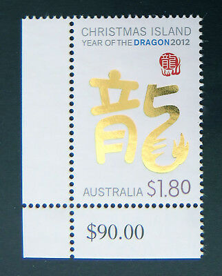 2012 Christmas Island Stamps - Year of the Dragon - Cnr Single - Tabs MNH