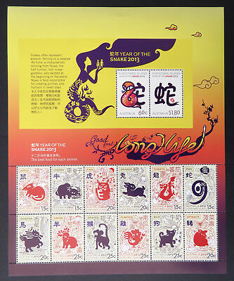 2013 Christmas Island Stamps - Year of the Snake Sheetlet MNH