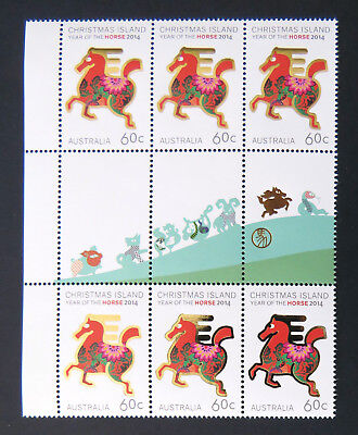 2014 Christmas Island Stamps - Year of the Horse - Gutter Block of 6 x 60c MNH