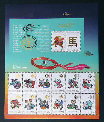 2014 Christmas Island Stamps - Year of the Horse Sheetlet MNH