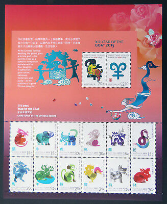 2015 Christmas Island Stamps - Year of the Goat Sheetlet MNH