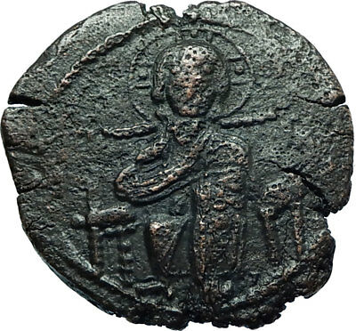 JESUS CHRIST Class D Anonymous Ancient 1042AD Byzantine Follis Coin Rare  i66446