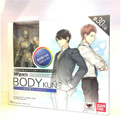 HOT NIB S.H.Figuarts Bandai BODY KUN CHAN 2.0 DX Grau Ver Action Figure Modell