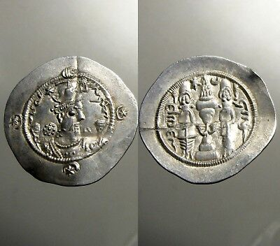 LARGE HORMAZD IV SILVER DRACHM___Sasanian Empire___ATTENDANTS & FIRE ALTAR