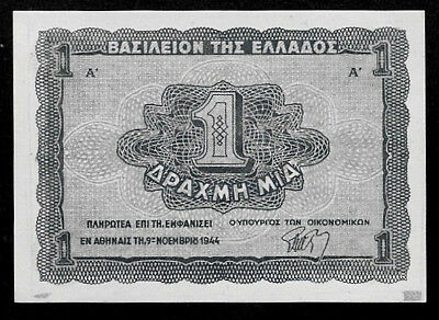 World Paper Money - Greece 1 Drachma 1944  @ Crisp UNC Cond
