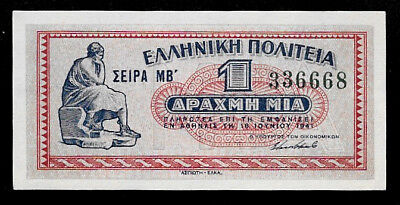 World Paper Money - Greece 1 Drachma 1941  @ Crisp UNC Cond