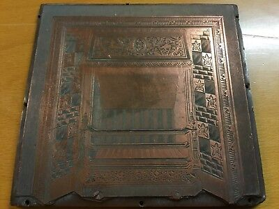 Antique  Printers Copper Plate - cast iron fireplace - approx 100 x 100mm - 499g