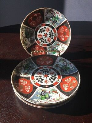 """Imari Plates Set Of 4 Made For Heritage Mint 6.25"""" Plates"""