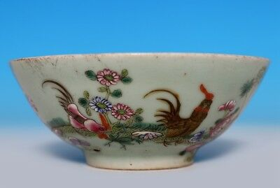 Gorgeous Rare Old Chinese Hand Painting Porcelain Bowl Mark Qing Dynasty FA536