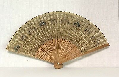 "Cool! Japanese Antique ""Sensu"" (Fan)"