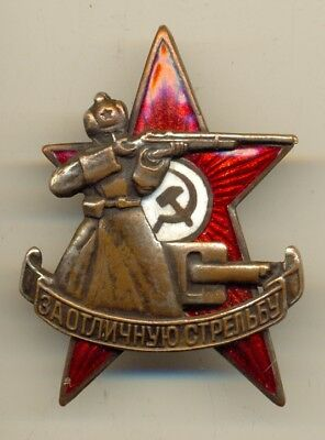 Soviet red Russian Order star Medal  Badge  Army Sharp Shooter (#1563a)