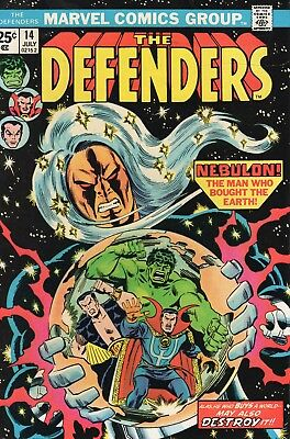The Defenders #14 (Jul 1974, Marvel)  NM- 9.2 Nebulon/Squadron Supreme App.