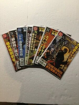 Giant Killer A-z 1-6 Plus Guide To Monsters Complete Series Nm Near Mint Ik