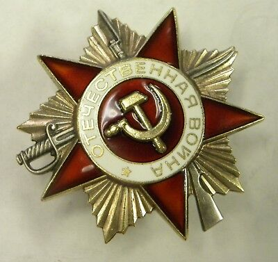 Rare Soviet Russian Great Patriotic War WWII Medal Russia Order Red Star