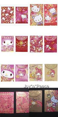 Sanrio Licensed Hello Kitty My Melody Lunar New Year Red Pocket Envelope Hongbao