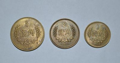 Three China 1984Year Issue Gift Money Refined Coin Rare 1 2 5 Jiao Collectable