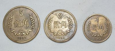 Three China 1982Year Issue Gift Money Refined Coin Rare 1 2 5 Jiao Collectable