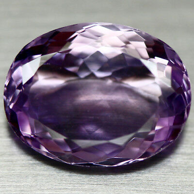8.10 Ct Aaa! Natural! Purple Clr Change To Pink Brazilian Amethyst Oval