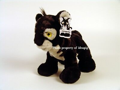 "Neopets Black Shadow Kougra Tiger, Limited-Edition Large (10"") Plush Toy Vintage"