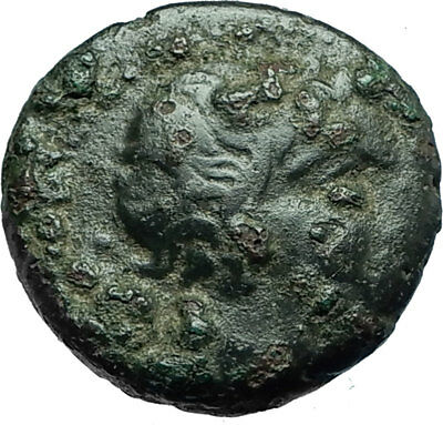 PELLA Macedonia Original 146BC Authentic Ancient Greek Coin PAN & ATHENA i66582