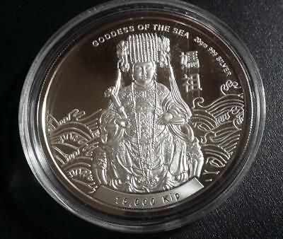 LAOS - 2005 15000 Kip - Goddess of the Sea MAZU - 20g silver CROWN - PROOF
