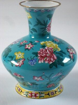 Vintage Chinese Canton Enamel Hand Painted Floral Sprigs on Copper Vase