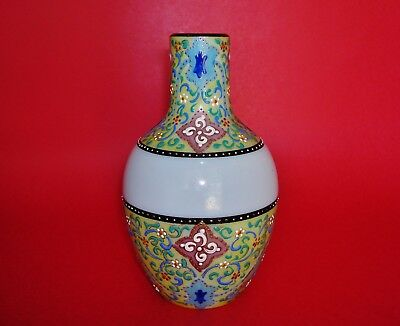 """6.75"""" High Intricately Hand-Painted Enamel Opaque Bohemian Moser Glass Vase"""