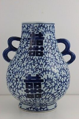 Antique 19th Century Chinese Large Vase 26cm High x 18cm Diameter Weights 2.3kg