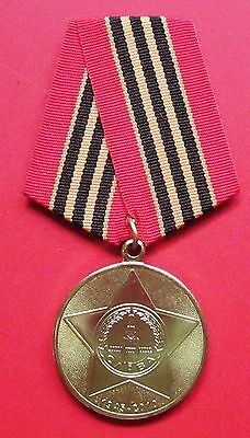 """Rare Soviet Russian Medal """"65 Years Victory in WW2 1941-1945"""""""