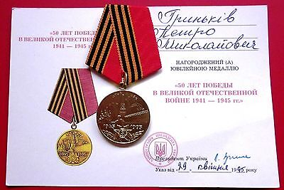 """Rare Soviet Russian Medal """"50 Years Victory in WW2 1941-1945"""" with the document"""